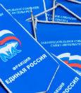 фото ЗакС политика Выборы в Большой Охте: всем сестрам по серьгам
