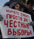 фото ЗакС политика Суд отклонил жалобу Канюкова, признав выборы в УИКе 1305 законными