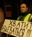 фото ЗакС политика <b>Мутная администрация Красненькой речки</b>