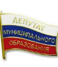 фото ЗакС политика Дьявольский бюджет Совета муниципальных образований