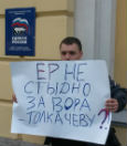 фото ЗакС политика Макаров пообещал разобраться с премией главы МО Морские ворота