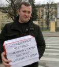 фото ЗакС политика Подписи жителей Металлостроя за честные выборы главы администрации переданы в Смольный (фото)