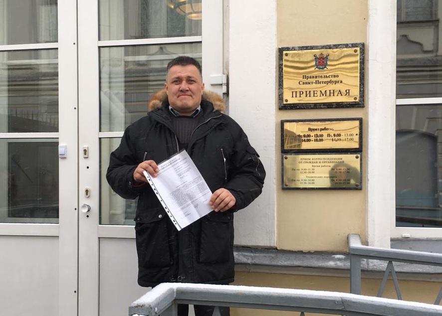 фото ЗакС политика Кандидат в губернаторы Перов жалуется на препятствия со стороны муниципалов