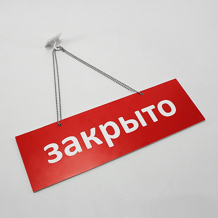 фото ЗакС политика Жителей МО Петро-Славянка не пустили на заседание муниципального совета