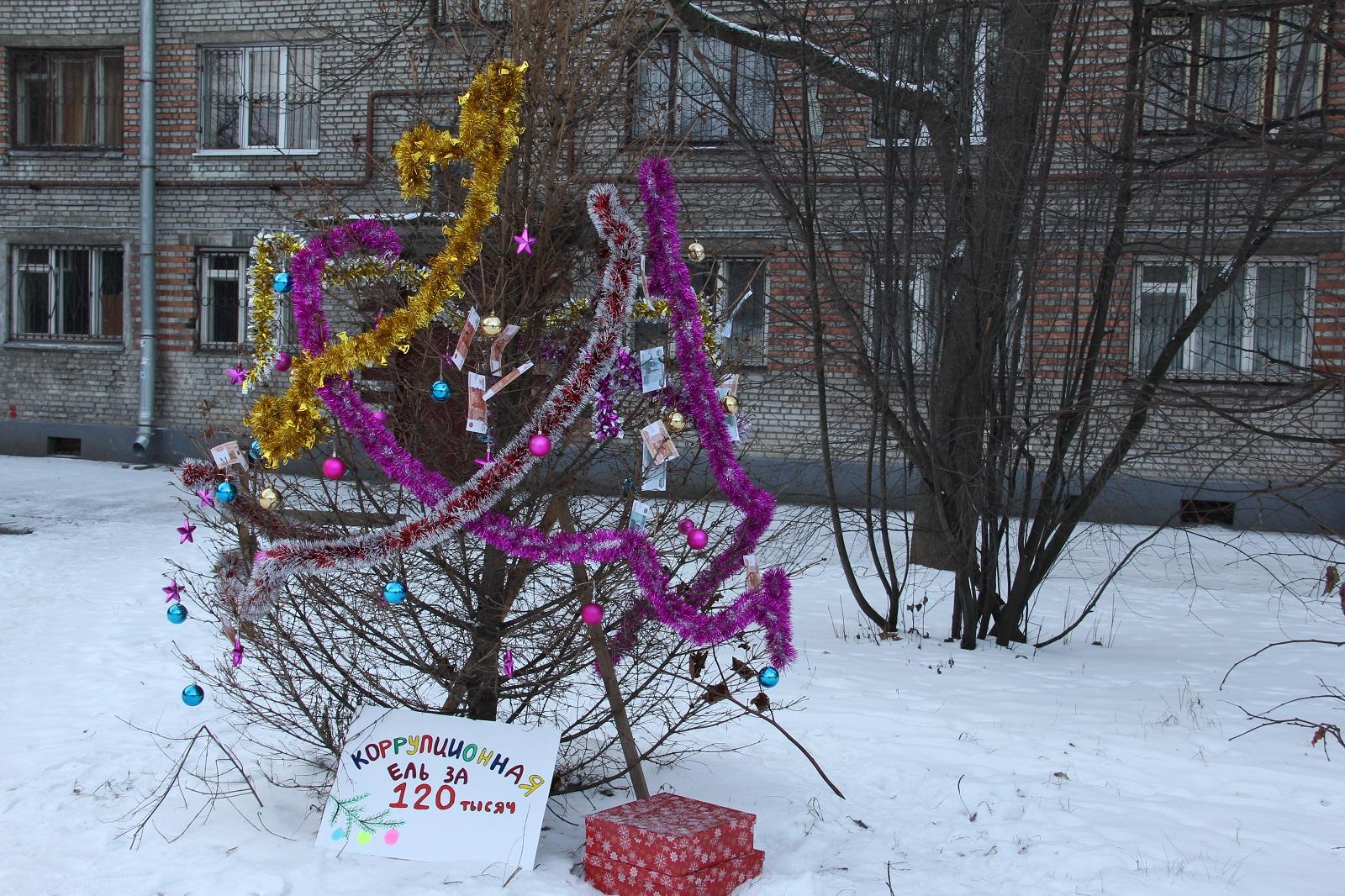 фото ЗакС политика Жители МО Сампсониевское нарядили «коррупционную» ель