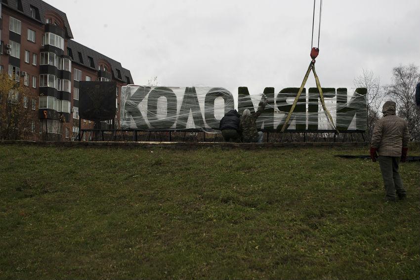 фото ЗакС политика Главу местной администрации МО Коломяги оштрафовали на 10 тысяч рублей после проверки КСП