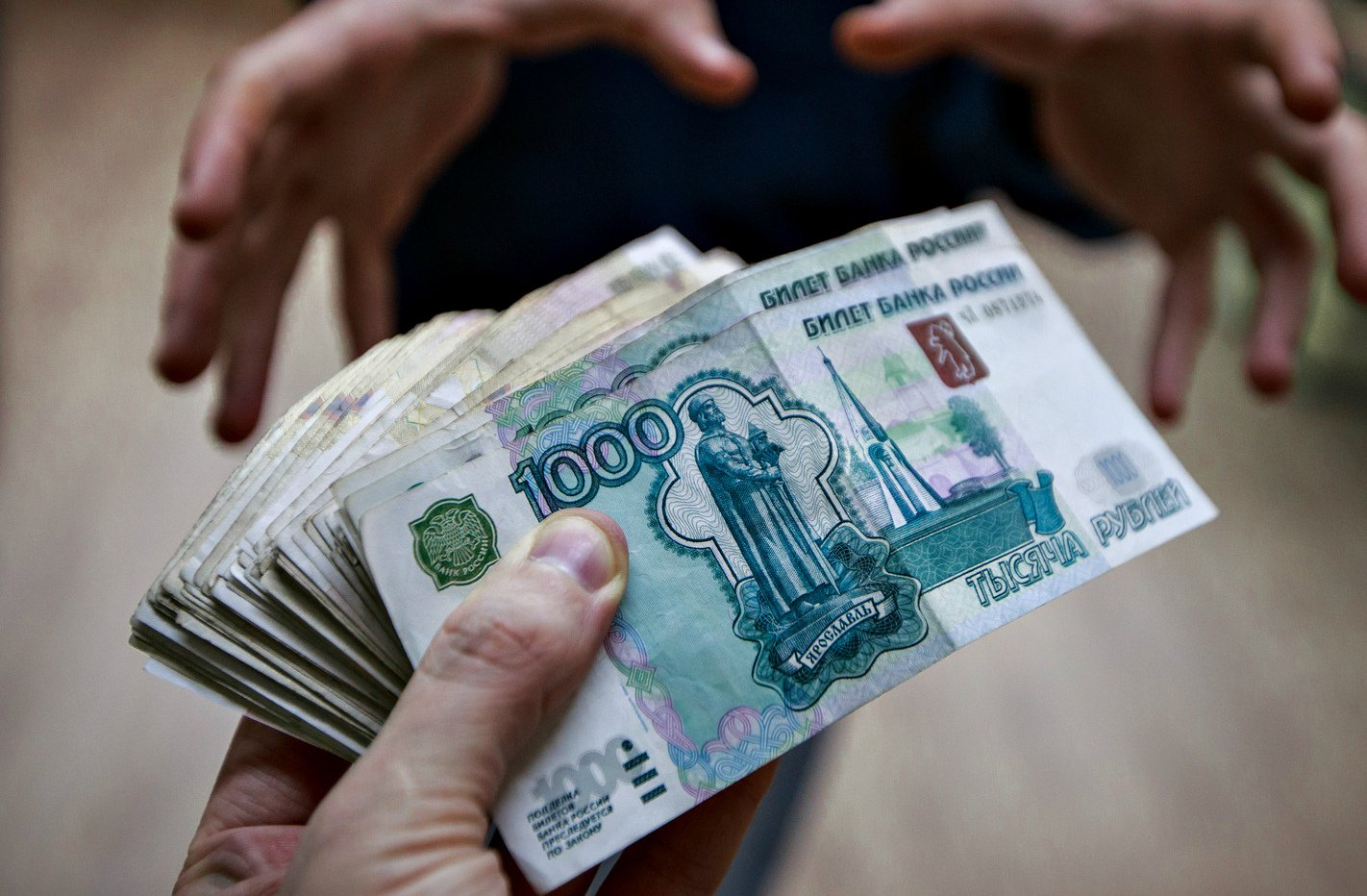 фото ЗакС политика Муниципала Косенко оштрафовали на 18 млн рублей за взятку