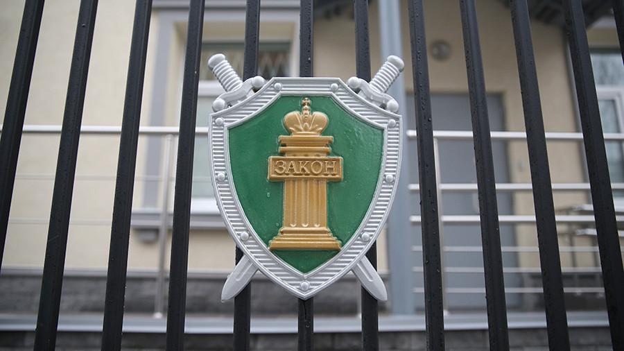 фото ЗакС политика Прокуратура через суд требует сложения полномочий депутата МО Морские ворота