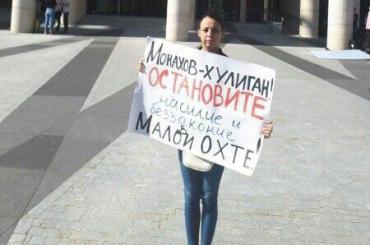 фото ЗакС политика Горожане возмутились поведением главы МО Малая Охта