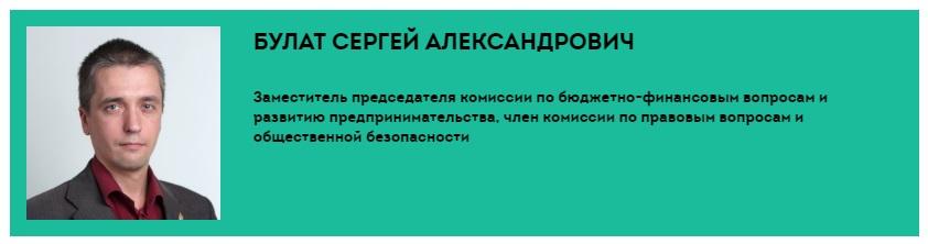 фото ЗакС политика Прокуратура разрешила работать в МВД с судимостью за мошенничество