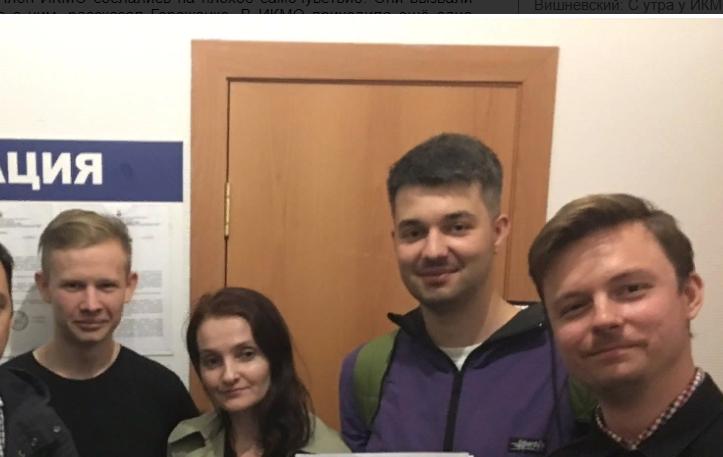 """фото ЗакС политика """"На вас поступило заявление"""": Кандидата в мундепы МО """"Екатерингофский"""" увезли в полицию"""