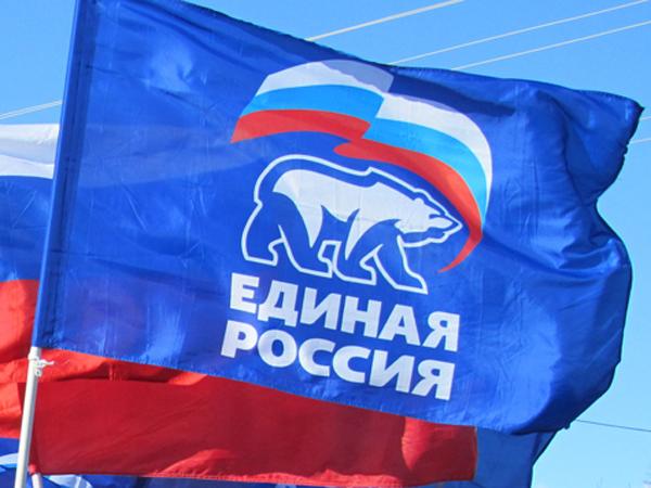 фото ЗакС политика В МО «Балканский» депутат-единоросс не отчитался о доходах