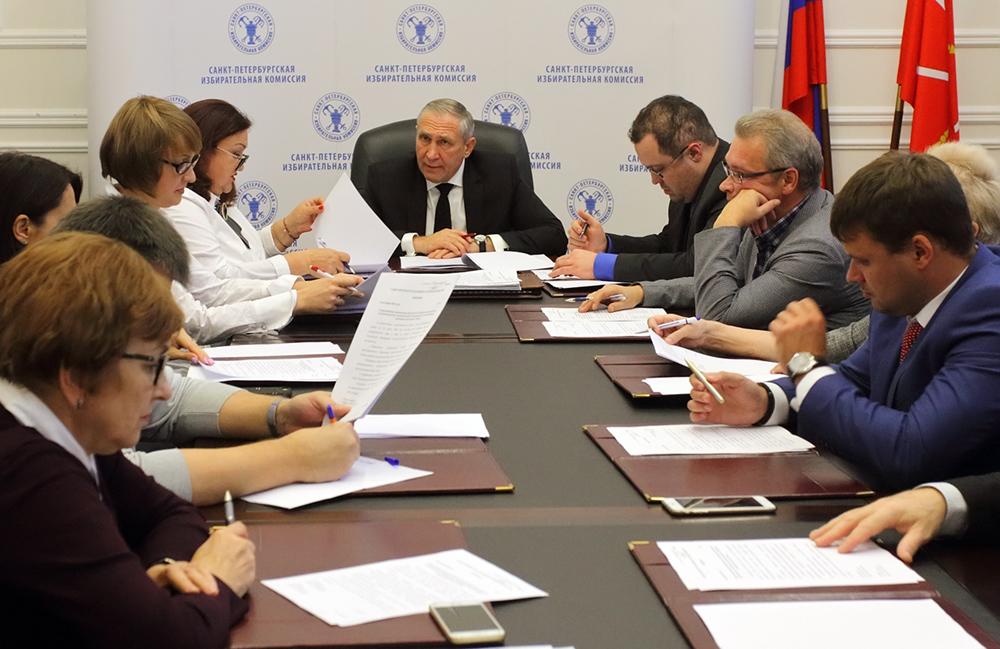 фото ЗакС политика Горизбиркому рекомендовали пересчитать сроки подачи документов на выборы в трех МО