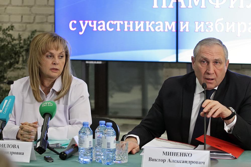фото ЗакС политика Два МО Красногвардейского района скрывают решения о назначении выборов