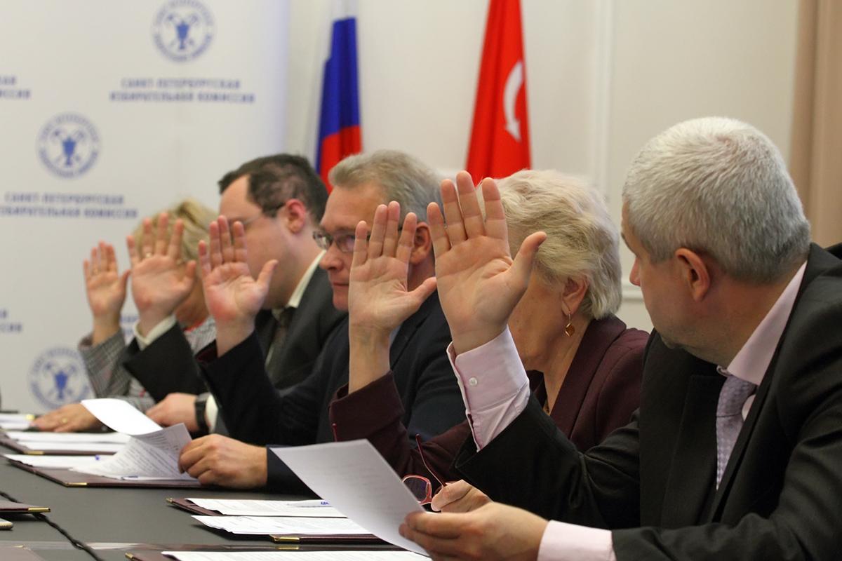 фото ЗакС политика Рабочая группа вынесла на заседание ГИК вопросы о «тайном» назначении выборов
