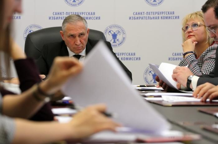 фото ЗакС политика Рабочая группа ГИК рекомендовала считать днем начала приема документов в МО «Екатерингофское» 25 июня