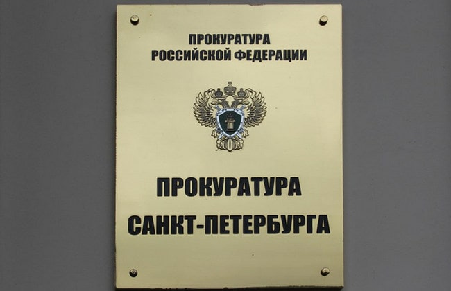 фото ЗакС политика Прокуратура не увидела нарушений в голосовании депутатов МО Черная речка по бюджету