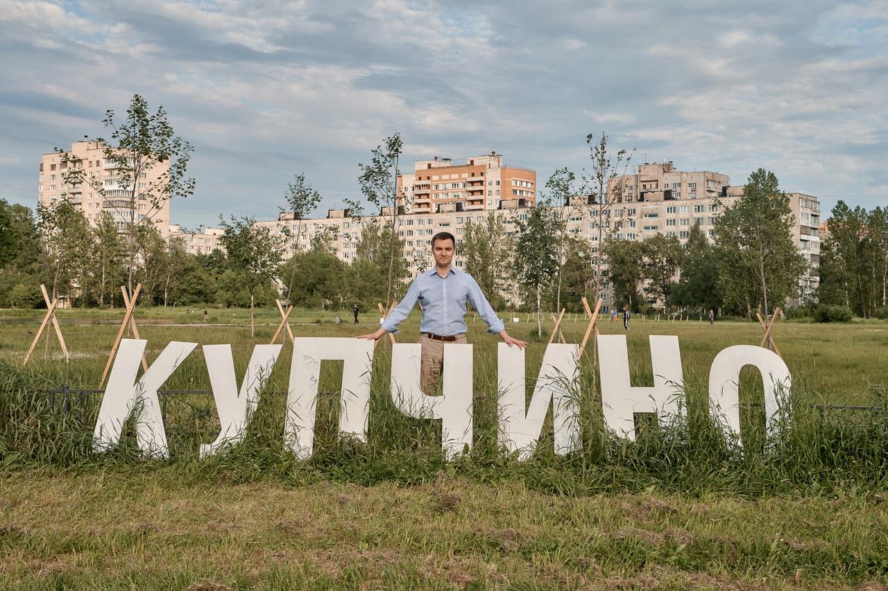 """фото ЗакС политика ИКМО №75 и """"Балканский"""" отказали в регистрации команде Павла Швеца"""