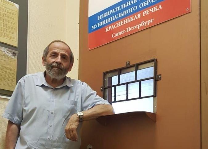 фото ЗакС политика МО «Красненькая речка» назначило выборы ещё 10 июня