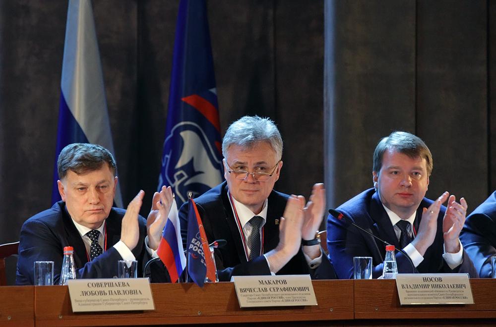 фото ЗакС политика ЕдРо не озвучит итоги муниципальных праймериз до 25 июня