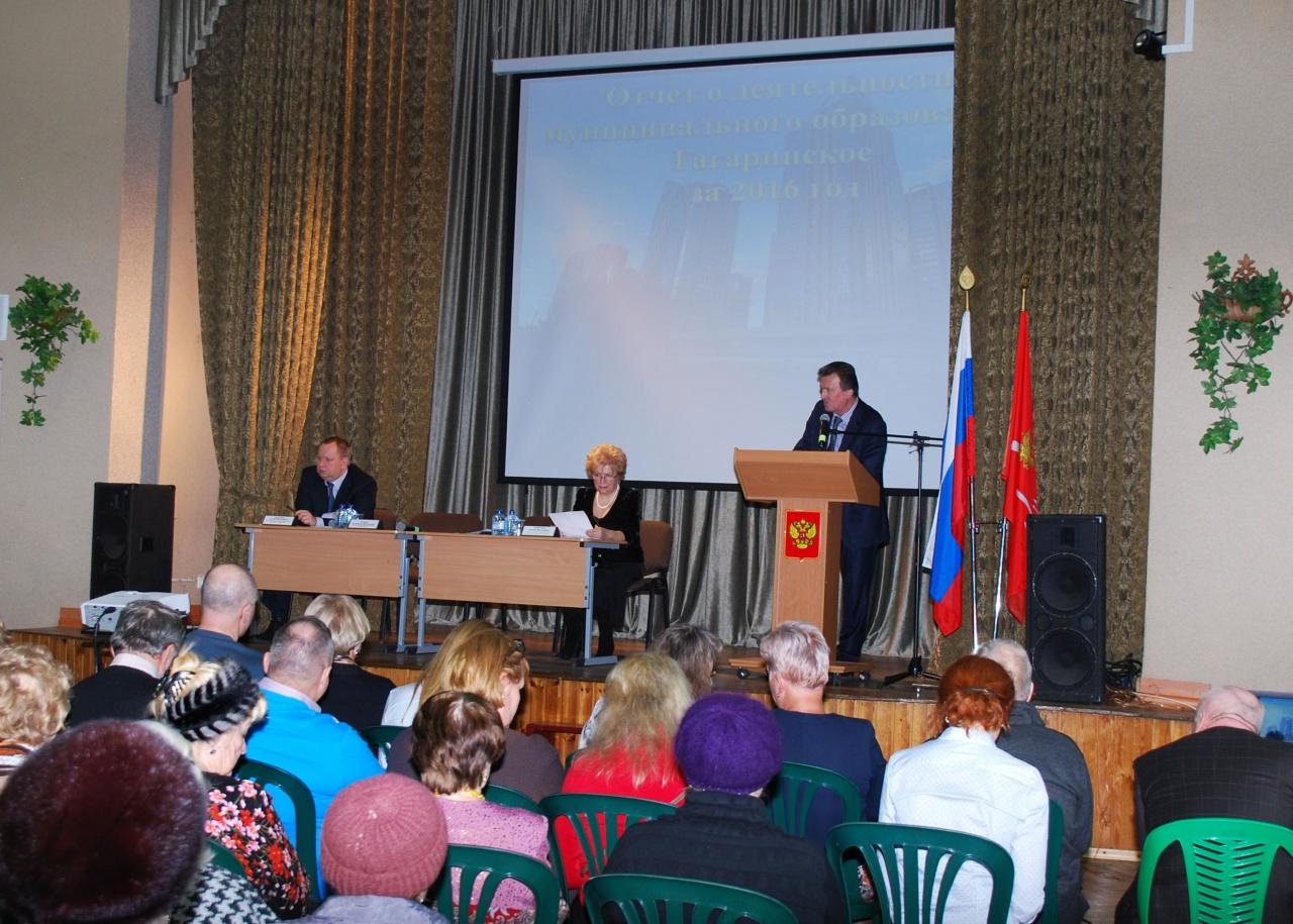 фото ЗакС политика МО «Гагаринское» и «Звездное» опубликовали решения о назначении выборов от 9 июня