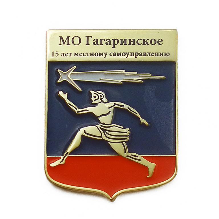 фото ЗакС политика «Коммунисты России» пожаловались в прокуратуру и ГИК на МО «Гагаринское»