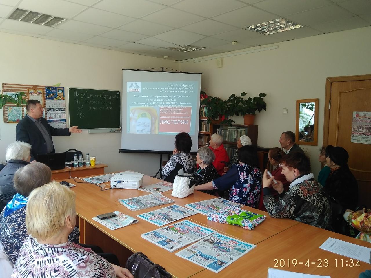фото ЗакС политика Коммунисты сообщили, что от них потребовали странный набор документов в ИКМО «Константиновское»