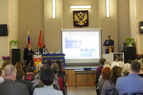 фото ЗакС политика Замглавы администрации «Звездного» только через 9 дней узнал об объявленных в МО выборах