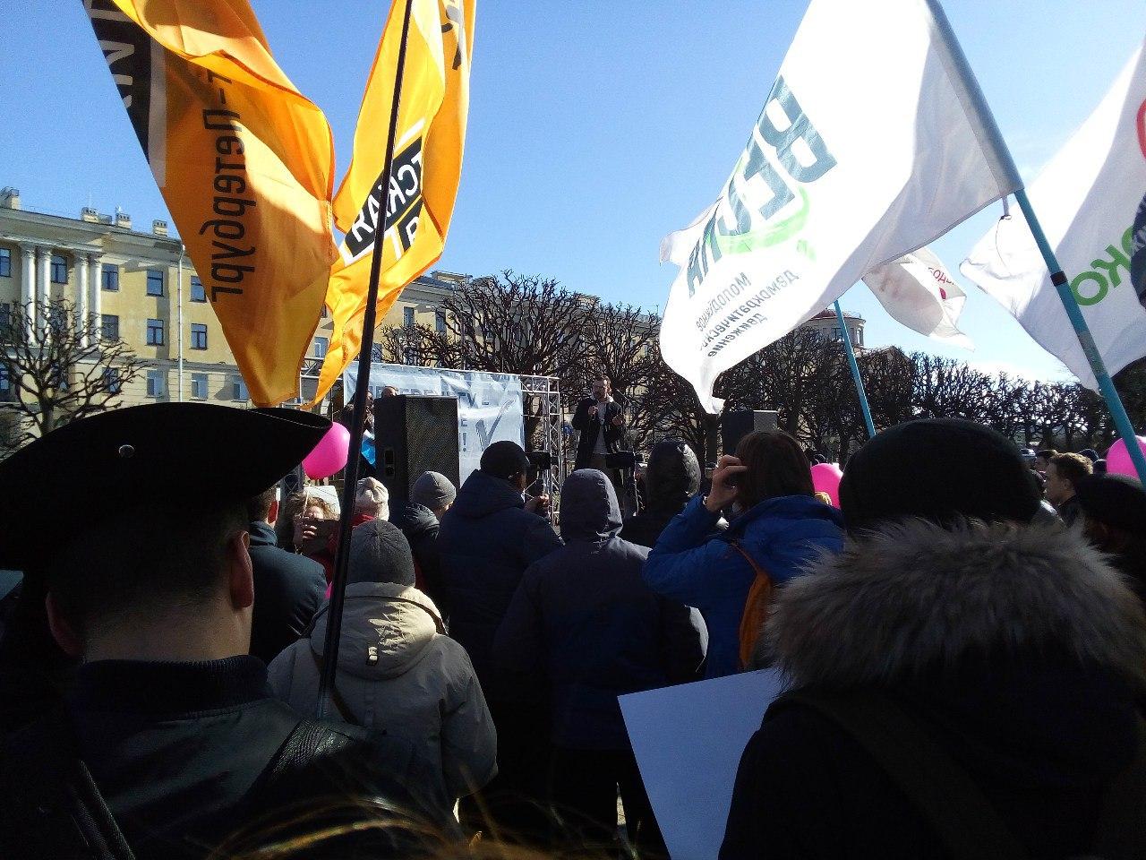 """фото ЗакС политика """"Пираты"""" планируют участвовать в муниципальных выборах в Петербурге"""