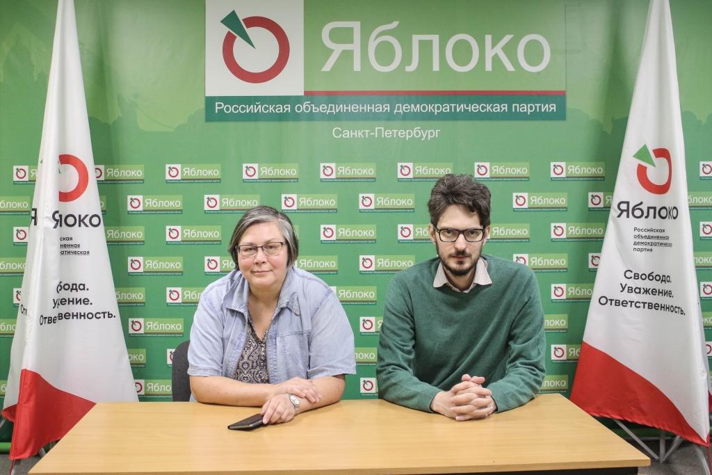 фото ЗакС политика «Яблоко» переманивает кандидатов в мундепы у других политических движений