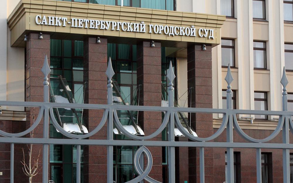 фото ЗакС политика Вторая за день ИКМО не смогла оспорить продление срока приема документов