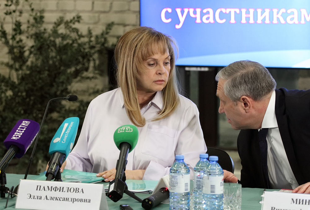 фото ЗакС политика Памфилова допустила отмену муниципальных выборов в Петербурге