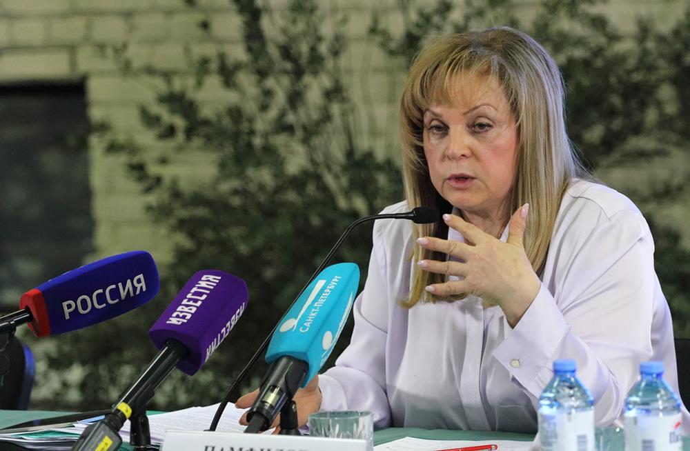 фото ЗакС политика В ЦИК отрицают данные о нервном срыве Памфиловой из-за муниципальных выборов в Петербурге