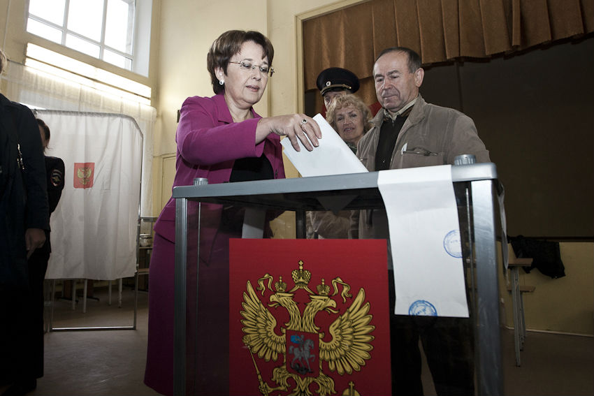 фото ЗакС политика Партия социальной защиты потребовала распустить ИКМО Сосновское